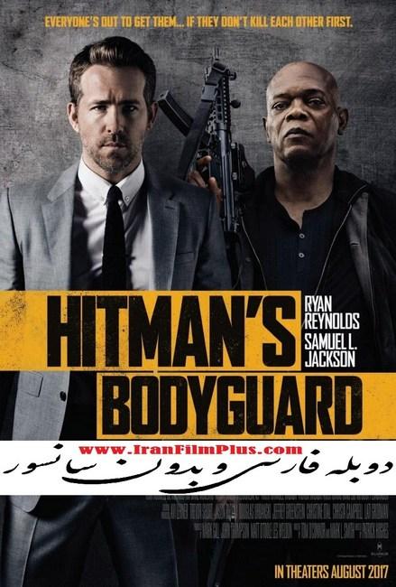 فیلم خارجی محافظ مزدور (2017) The Hitman's Bodyguard