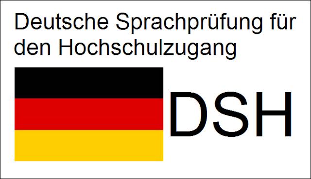 طريقك نحو اجتياز امتحان اللغة الألمانية DSH القسم السماعي