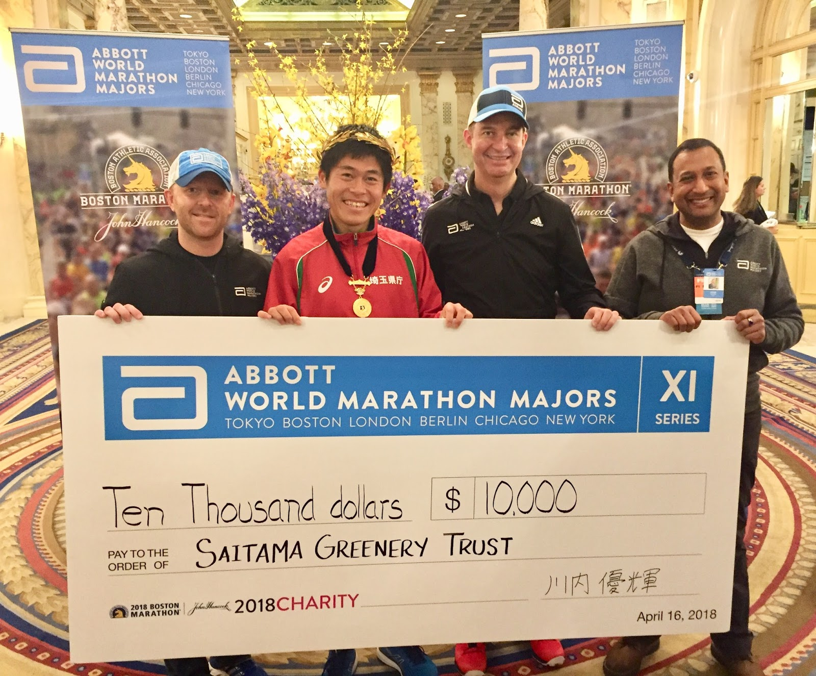Kawauchi Voted 3rd Placer In Abbott World Marathon Majors Series XI