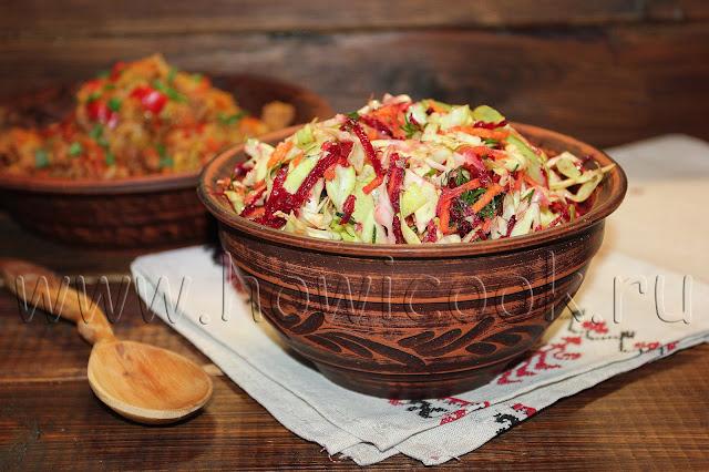 рецепт салата метла