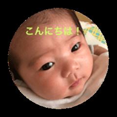 baby yuwa 2
