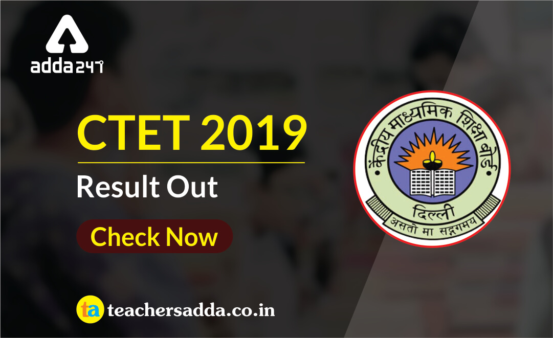 CTET Result 2019 Out: Check here