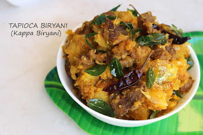 Kappa biryani tapioca biryani kerala recipes ayeshas kitchen kappa erachi biryani recipes indian snacks street food