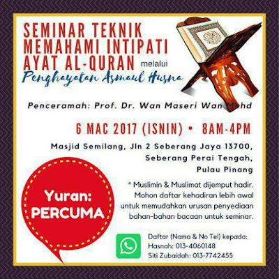 Seminar Teknik Memahami Intipati Ayat Al-Quran melalui Penghayatan Asmaul Husna
