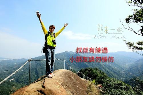 三峽山中樂園