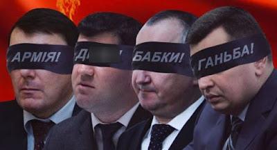 """""""Наші гроші"""" звинуватили силові структури у кришуванні корупціїв Укроборонпромі"""