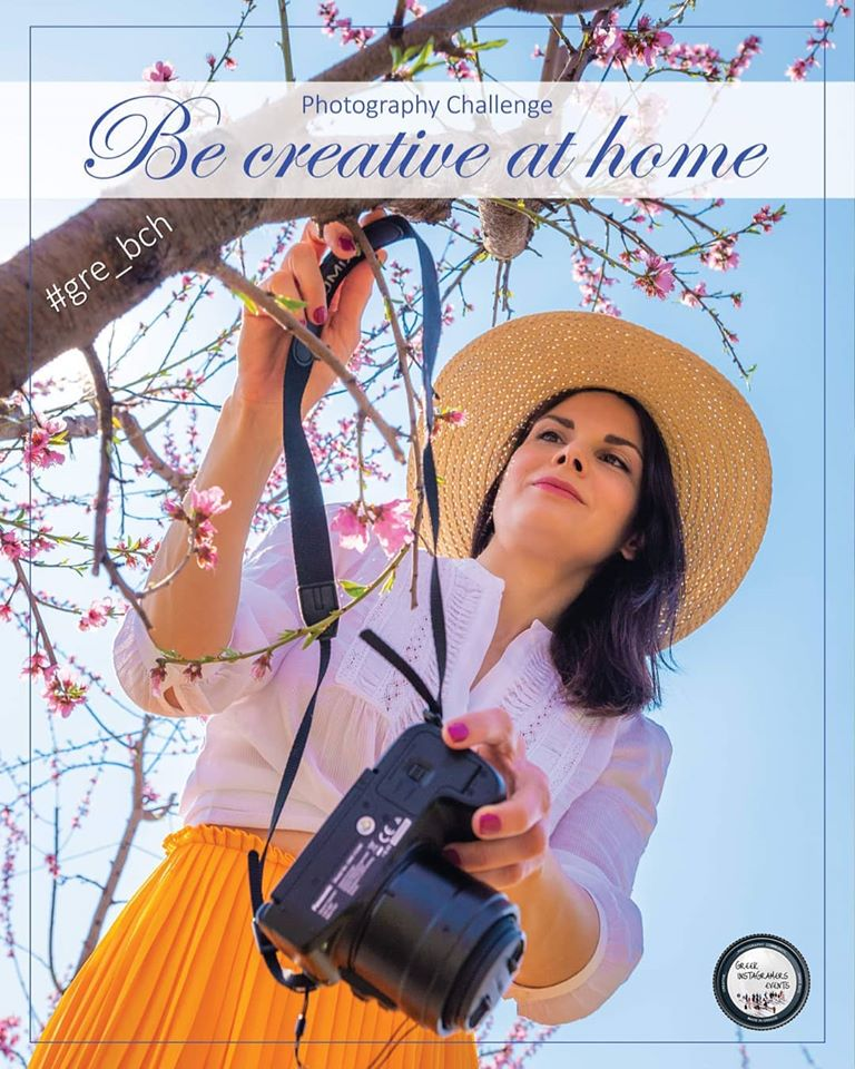 Photography Challenge: Be Creative At Home by Greek Instagramers Events