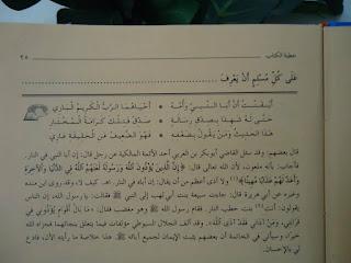 ORANGTUA NABI MUHAMMAD SAW AHLI SURGA1