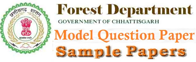 CGPSC Forest Dept Model Question Paper 2017 Answer Key Download