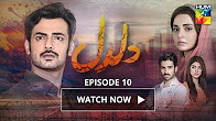 Daldal Episode 10 HUM TV Drama - 19 October 2017