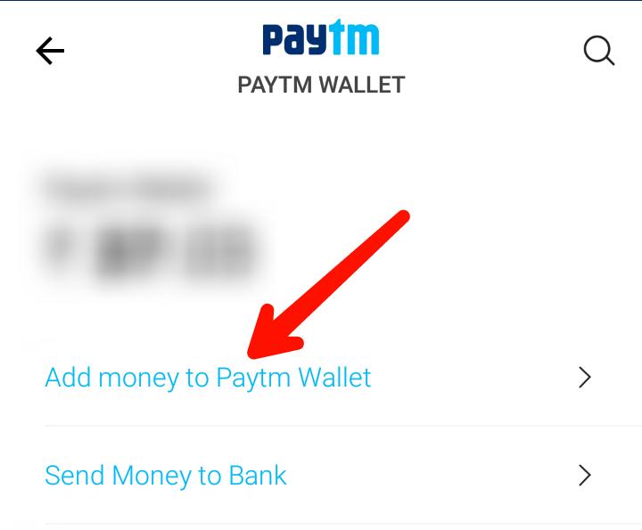 ATM से Paytm में पैसे कैसे डाले