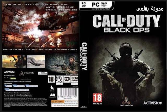 تنزيل لعبة call of duty black ops 1 للكمبيوتر
