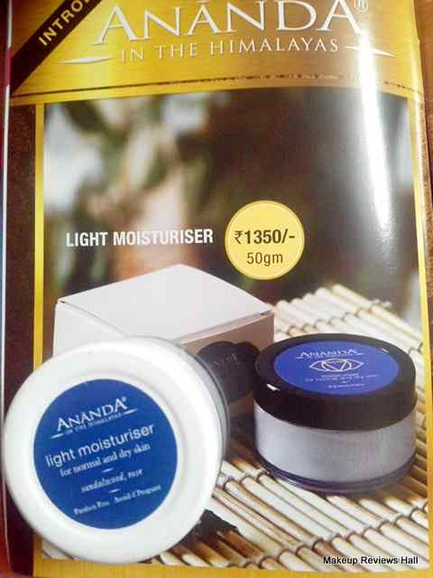Ananda Light Moisturizer