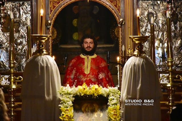 Ναύπλιο: Η Ακολουθία των Χαιρετισμών στη Θεοτόκο