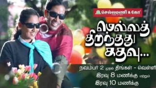 Mella Thiranthathu Kathavu 06-06-2016 Zee Tamil Serial