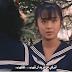 دراما - (Sukeban Deka S1 (1985