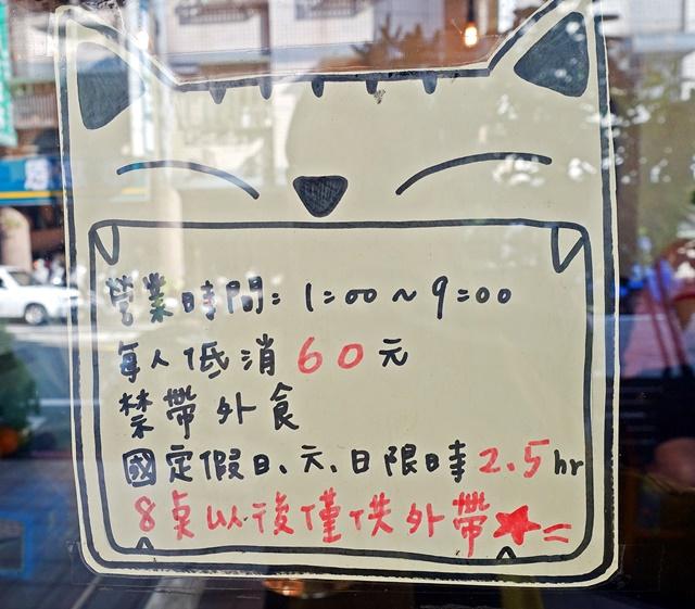 貓鼻子複合式咖啡餐飲~桃園下午茶、超萌立體拉花