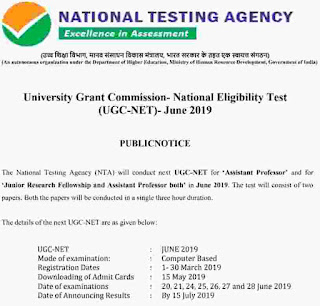 UGC NET Entrance June Exam 2019