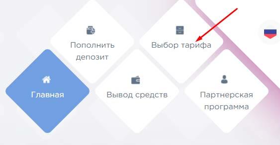 Регистрация в Rooxi 5