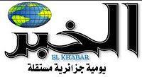 موقع تحميل جريدة الخبر اليومية الجزائرية www.elkhabar.com