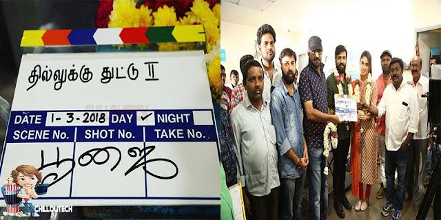 Santhanam next project Dhilluku Dhuddu2  in Tamil cinema