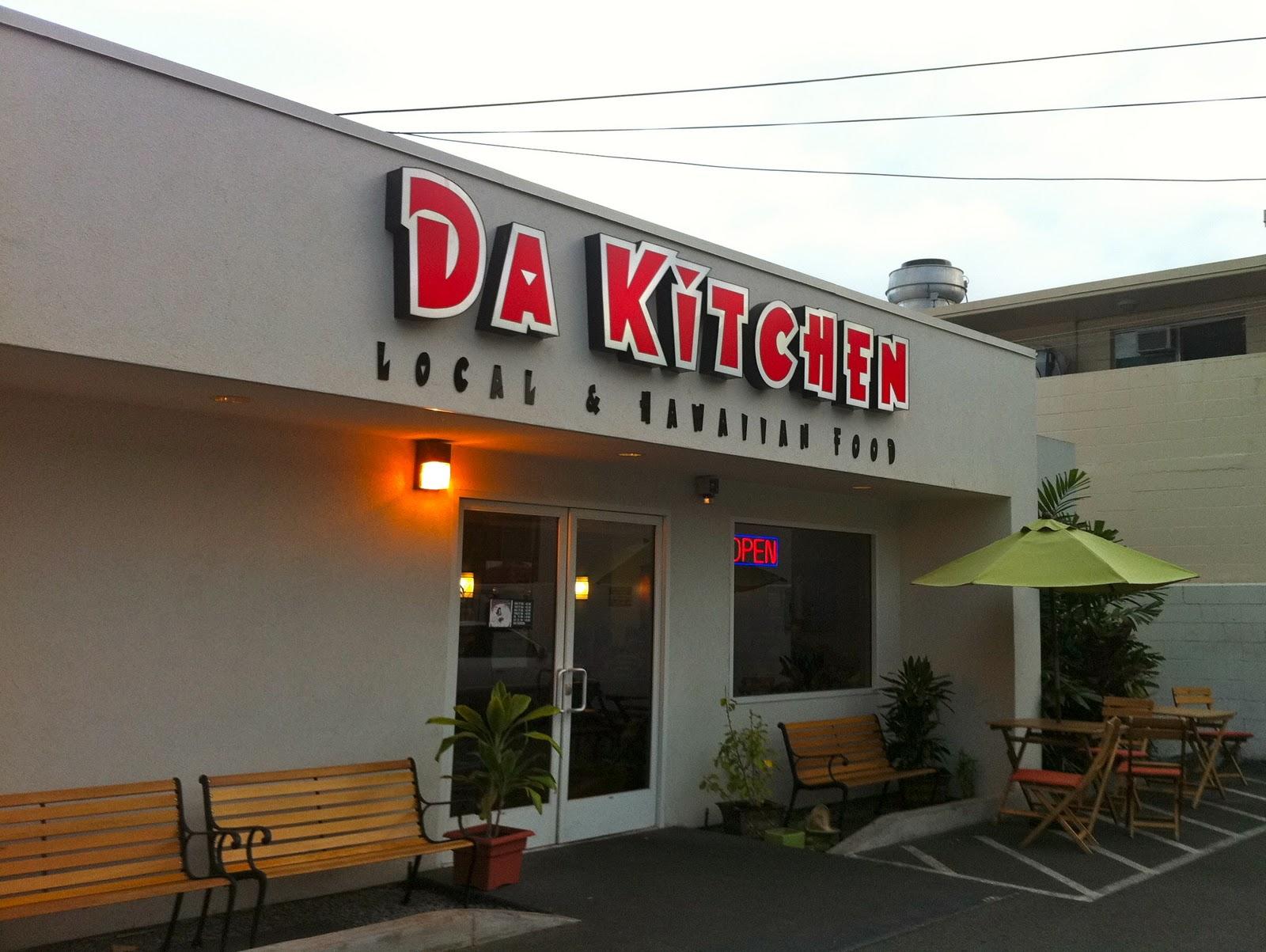 TASTE OF HAWAII DA KITCHEN CAFE  LOCAL AND HAWAIIAN FOOD