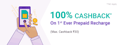 Phonepe 100% Cashback on 1st ever prepaid recharge transaction