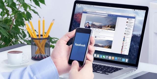 """الفيس بوك يبدا بعرض الاعلانات التجارية على """"ماسنجر"""""""