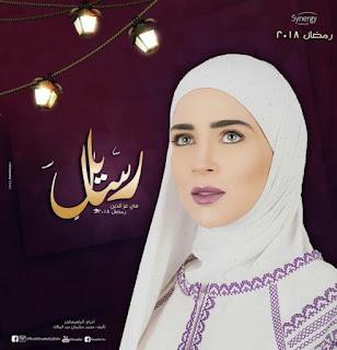 خريطة ومواعيد مسلسلات رمضان 2018 على قناة on e خلال شهر رمضان الكريم