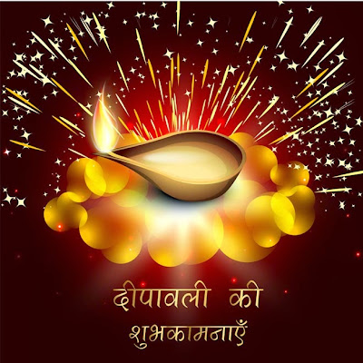 Happy Diwali Hindi SMS in 140 Words, Diwali Shayari 2015