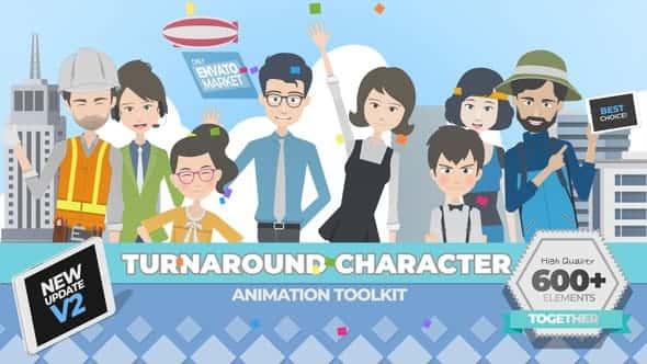 أقوى قالب افتر افكت يحتوي على شخصيات متحركة جاهزة