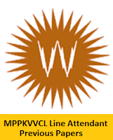 MPPKVVCL Line Attendant Previous Papers
