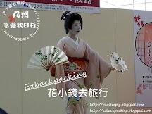 京都免費藝妓表演 - 藝妓舞台2018全年時間表(更新2018年3月)