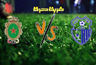 نتيجة مباراة اتحاد طنجة والجيش الملكي اليوم الاربعاء بتاريخ 03-04-2019 الدوري المغربي