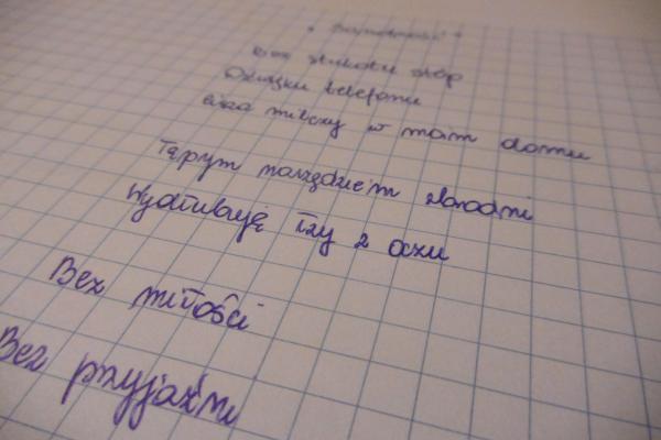 Aleksandra Czytane Od Tyłu Blog O Depresji I Nerwicy