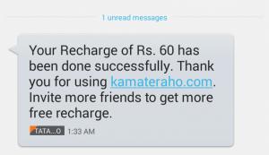 Kamateraho refer loot