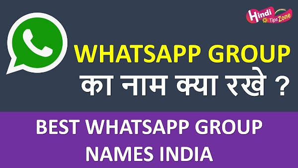 {*Latest*} Funny Whatsapp Group Names in Marathi 2019