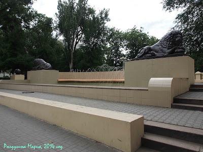 Ростов-на-Дону фонтан лев львы