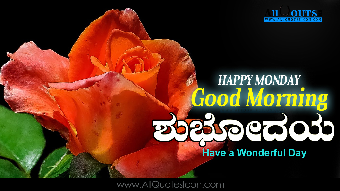 Happy Monday Best Kannada Good Morning Greetings Pictures For