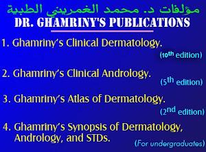 Ghamriny Dermatology Pdf