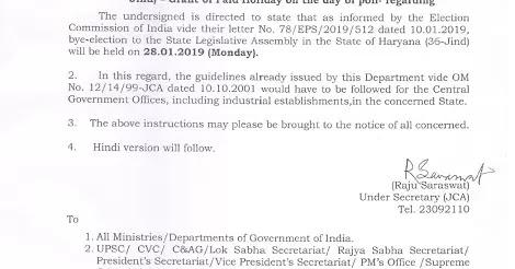 Grant of Paid Holiday on 28 01 2019 - Rajasthan State Legislative
