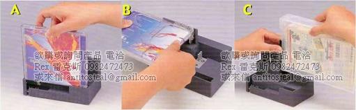 cd/dvd 防盜保護盒