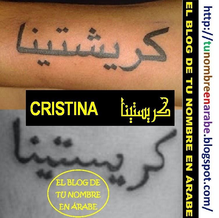 Cristina en letras arabes tattoo