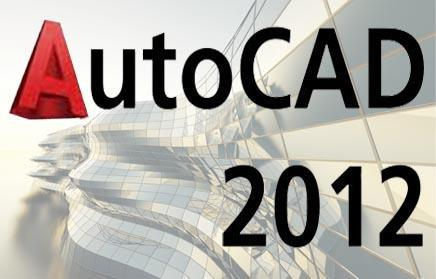 autocad 2012 keygen 32 bit free download