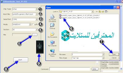 لودر Gxdownloader-boot_v1. 032_Gx6605s مع شرح الاعدادات
