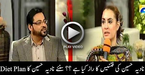 Actress Nadia Hussain Tells About Her Diet Plan In live Show