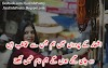 Urdu Sad Poetry Pictures Images Series 37