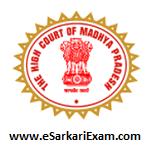 MP High Court Group D Exam Admit Card