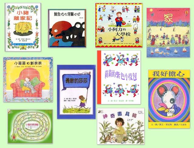 悅讀童書坊: 餵故事書長大的孩子:汪培珽推薦書單