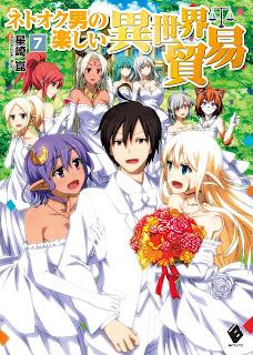 ネトオク男の楽しい異世界貿易 Ne Toku Otoko No Tanoshi Isekai Boeki free download